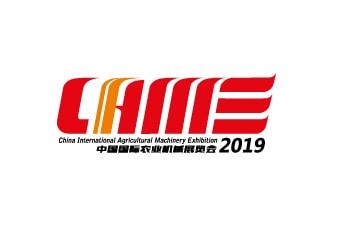CIAME 2019 * QINGDAO, CINA * 30 Ottobre-1 Novembre 2019